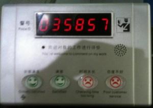 www-speedofcreativity-org.jpg?w=300&h=213
