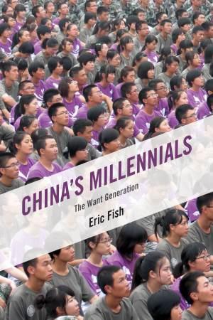 ChinasMillennialsC1
